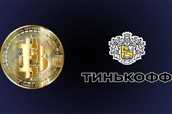 limita del tempo bitcoin)
