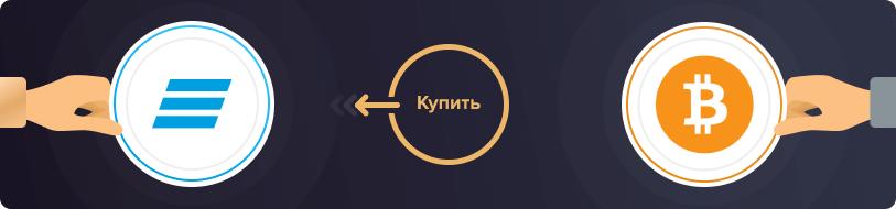 Купить Bitcoin через ВТБ