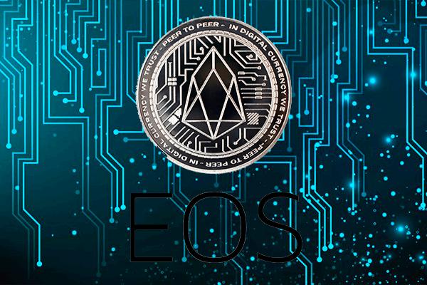 Купить криптовалюту EOS